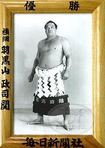 haguroyama_l.jpg