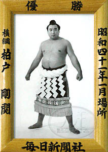 kashiwado_l.jpg
