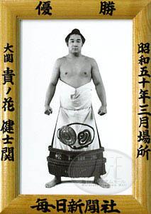takanohana_l.jpg