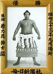 wakanohana_l.jpg